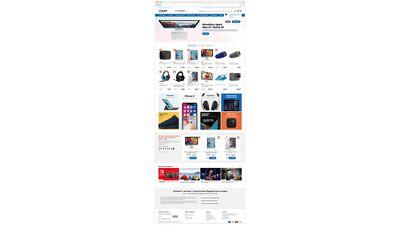 шаблон для интернет магазина CS-Cart Unitheme