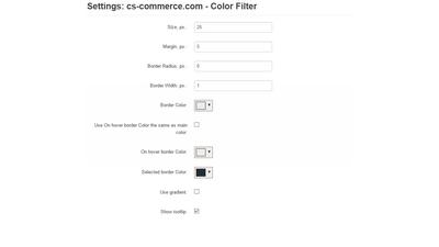 Фильтр товаров по цвету CS-Cart