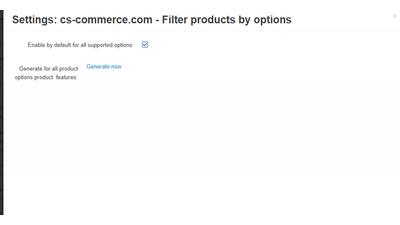 Фильтр товаров по опциям CS-Cart