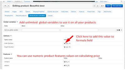 калькулятор расчета стоимости товара для CS-Cart